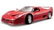 1:18 Ferrari F50 (Capota cerrada)