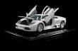 1:18 Lamborghini Murciélago LP640 con Elementos de Swarovski