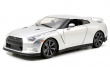 1:18 Nissan GT-R (R35) 2007 (Silver) Furious 7
