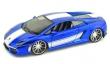1:24 Lamborghini Gallardo LP560-4 AllStars