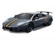 1:24 Lamborghini Murciélago LP 670-4 SV China Edición Limitada