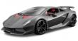 1:24 Lamborghini Sesto Elemento