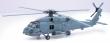 Helicóptero 1:60 Sikorsky SH-60 Seahawk