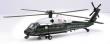 Helicóptero 1:60 Sikorsky VH-60N Whitehawk Marine One