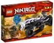 LEGO Ninjago Turbo Shredder