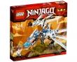 LEGO Ninjago El Ataque del Dragón de Hielo