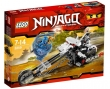 LEGO Ninjago Skull Motorbike