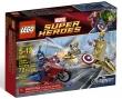 LEGO Super Heroes La Moto Vengadora del Capitán América