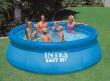 "12' x 36"" Easy Set Inflatable Pool"