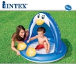 "Piscina Inflable para Bebé 40"" x 32½"" Pingüino"
